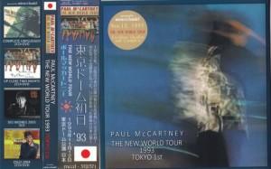paulmcc-93new-world-tour-tokyo-1st1