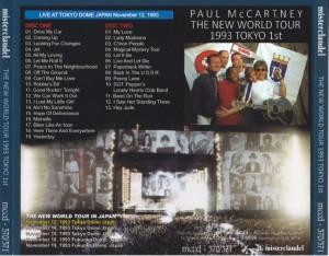 paulmcc-93new-world-tour-tokyo-1st2