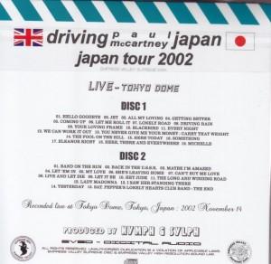 paulmcc-driving-Japan-Boxset10