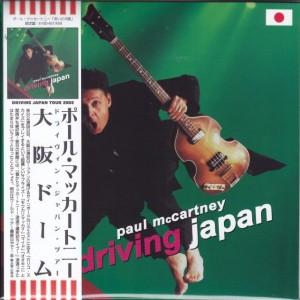 paulmcc-driving-Japan-Boxset11