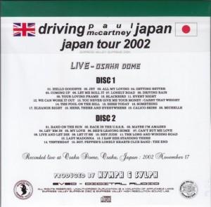 paulmcc-driving-Japan-Boxset12