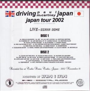 paulmcc-driving-Japan-Boxset13