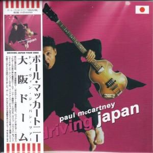 paulmcc-driving-Japan-Boxset14
