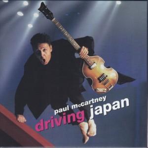 paulmcc-driving-Japan-Boxset2