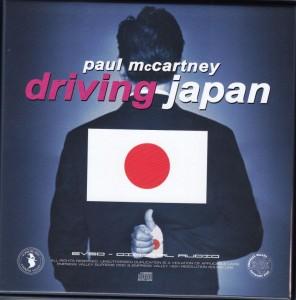 paulmcc-driving-Japan-Boxset3