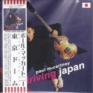 paulmcc-driving-Japan-Boxset5