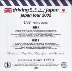 paulmcc-driving-Japan-Boxset6