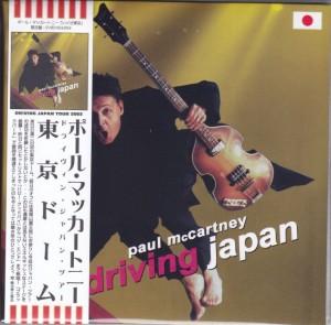 paulmcc-driving-Japan-Boxset7