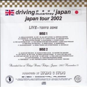 paulmcc-driving-Japan-Boxset8