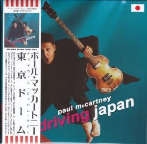 paulmcc-driving-Japan-Boxset9