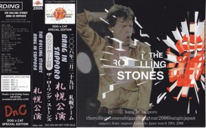 rollingst-bang-in-sapporo