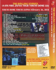 rollingst-tokyo-dome226-first-day1