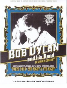 bobdy-tokyo-14-2nd-4th-night 1