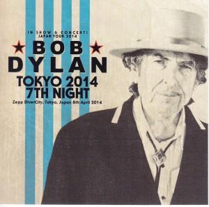 bobdy-tokyo-2014-7th-night1