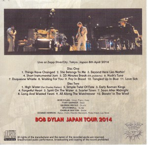 bobdy-tokyo-2014-7th-night2