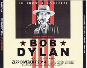 bobdy-zepp-divercity1