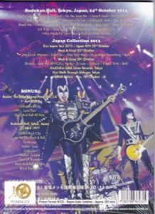 kiss-monster-tour-japan2