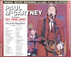 paulmcc-out-there-japan-pccd1