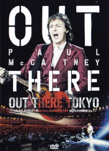 paulmcc-out-there-tokyo1