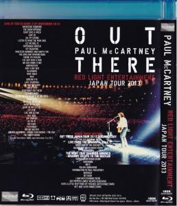 paulmcc-red-light-entertainment-bluray2