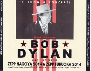 bobdy-zepp-nagoya-2014-zepp-fukuoka1