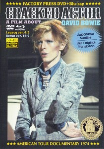 david-bowie-cracked actor5