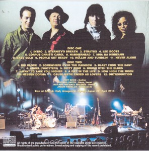 jeffbeck-emotion-commotion-hyogo2