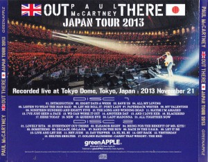 paulmcc-out-there-japan-tour-greenapple 2