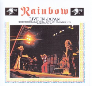 rainbow-live-in-japan1