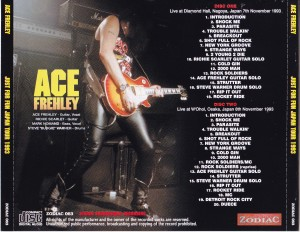 Ace-frehley-just-for-fun2