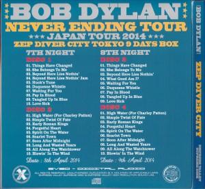 bobdy-never-ending-tour-evsd11