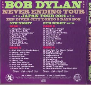bobdy-never-ending-tour-evsd13