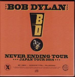 bobdy-never-ending-tour-evsd3