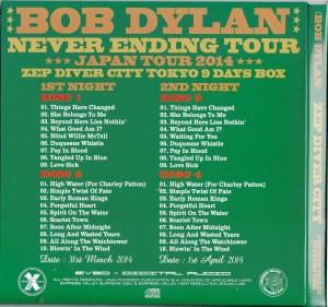 bobdy-never-ending-tour-evsd5