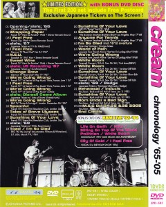 cream-chronology2