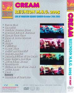 cream-reunion-msg2