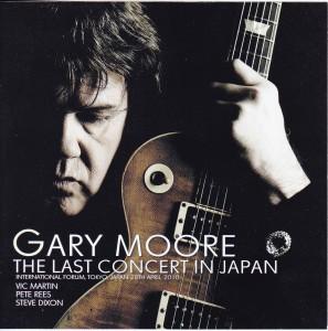 garymoore-last-conert-japan1