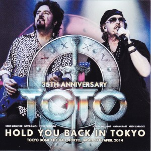 toto-hold-you-back-tokyo1