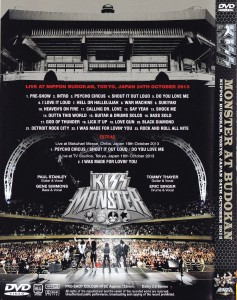 kiss-monster-at-budokan-dvd2