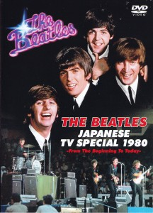 beatles-80japanese-tv-special1