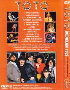 toto-82budokan-stereo-soundboard-mix2