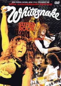 whitesnake-super-rock-84-japan-30th-anniversary1