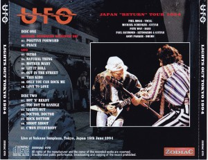 ufo-lights-out-tokyo2