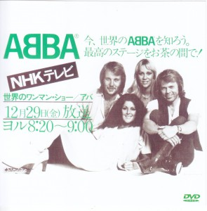 abba-abba-in-poland1