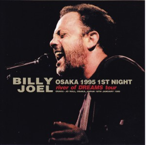 billyjoel-osaka95-1st-night1