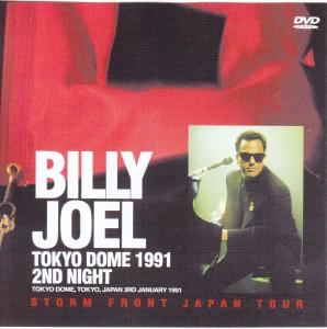 billyjoel-tokyo-dome-91-2nd-night1