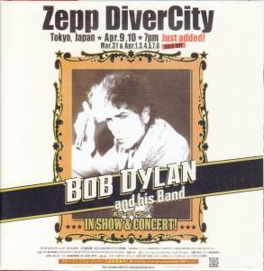 bobdy-14tokyo-box1
