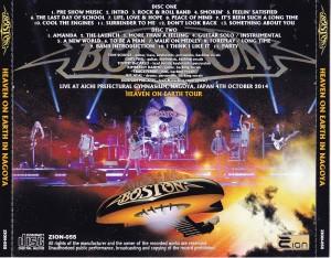 boston-heaven-earth-nagoya2