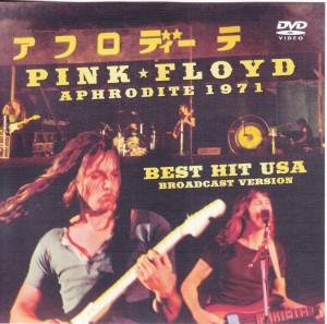 pinkfly-71aphrodite3