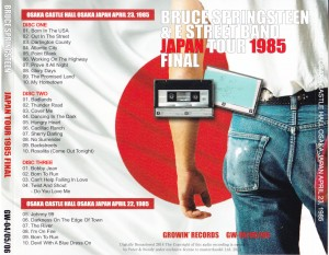 brucespring-japan-tour-85-final1